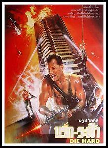 Die Hard   Poster Greatest Movies Classic & Vintage Films