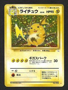 Raichu Fossil Holo Rare Japanese Pokémon Card #026 – EXCELLENT