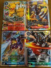 Digimon Card Jump Festa Limited Edition Booster pack Dukemon Wargreymon 2001