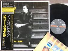 Ex! BILLY JOEL An Innocent Man JAPAN MASTER SOUND LP Audiophile OBI 30AP 2539