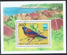 MALAGASY 1975 EXPO 75 SOUVENIR SHEET