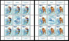 0626 SERBIA 2014 - Olympic Winter Games Sochi - Figure skating - Small Sheet MNH