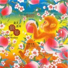 Hong Kong Lunar New Year Monkey HKD $50 silk stamp sheetlet MNH 2016