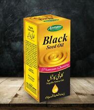 100% Pure Black Seed Oil Cold Pressed Virgin Kalonji Nigella Sativa Seed 100ml