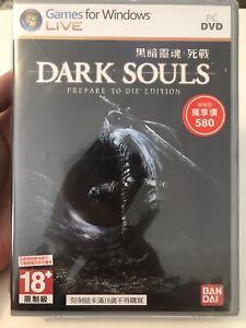 DARK SOULS Prepare to Die Edition (PC game) Taiwan 2009 *NEW*