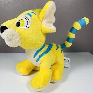 """Neopets Kougra Yellow Plush 6"""" Retired No Tags 2008 Jakks Pacific Stuffed Toy"""