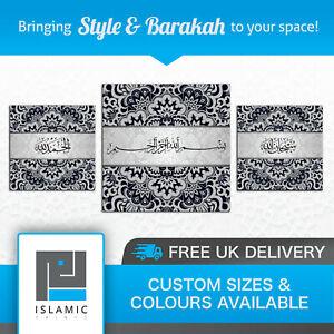 Islamic Canvas Wall Art Arabic Calligraphy 3 Panel Quran Bismillah Silver Grey