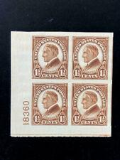 U.S. #631 XF NH Plate # Blk. 4     Catalog $75.00