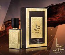 Maqaal Oud EDP Perfume By Ard Al Zaafaran 100ML🥇Luxury Hot New Release🥇