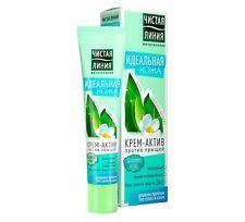 Perfect Skin Anti-Acne Cream 40ml