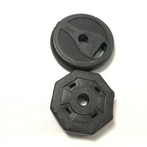 2- 2KG Weight Plates Disks Vinyl (2KG = 4.4LBS) (A total of 8.8 LBS) Black