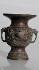 Japanese Antique Small Bronze Urn Relief Decoration