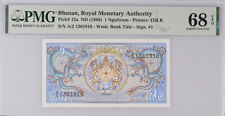 Bhutan 1 Ngultrum ND 1986 P 12 a Superb Gem UNC PMG 68 EPQ Top Pop NR
