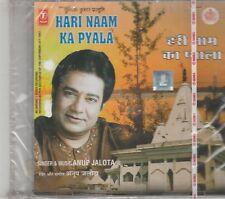 hari Naam ka Pyala By anup jalota  [Cd ]