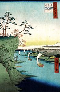 "JAPANESE LANDSCAPE ART HIROSHIGE KONODAI TONEGAWA A4 CANVAS PRINT 11.7""x7.9"""