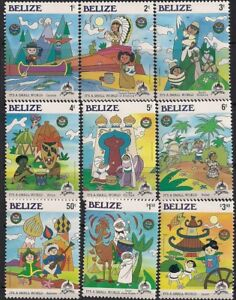 Belize Stamp - Disney's It's a Small World Stamp - NH