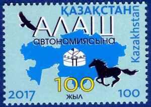 2017. Kazakhstan. 100th anniv. of the Alash autonomy. Stamp. MNH