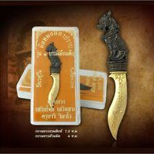 Magic Knife Meed Mor Mahaprab Kruba Vi Talisman Singha Dagger Power Thai Amulet