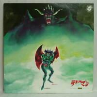 JAPAN LP DEVILMAN TV BGM OST DEVIL MAN w/Sheet dope fuzz jazz funk drum breaks