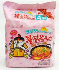 Samyang BulDak Ramen Fire Fried Chicken Spicy Noodle Carbo korea instant food