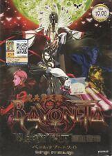 DVD Japanese Bayonetta Bloody Fate The Movie English Subtitles