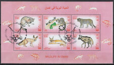Oman 1999 used Bl.16 Tiere Animals Wildkatzen Wild Cats [ga905]