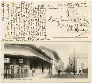 EGYPT SUEZ 1915 EASTERN TELEGRAPH CO STREET SCENE PPC MESSAGE ABOUKIR C.P.T.