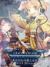 DVD Last Exile Fam The Silver Wing Eps. 1-21 End English SUB + Free Shipping