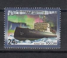 Ship Russia Russland  2017 MNH** Mi. 2428 Krassin Icebreaker