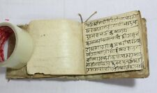 Indian Vintage Antique 300 Year Old Book Hand Written Manuscripts Collectible 05