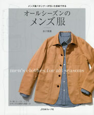 MEN'S Clothes for All Seasons - Japanese Craft Book SP3