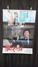 DEATH WISH 1974' Original Movie Poster Japanese B2