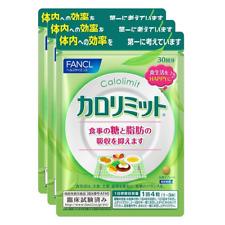 FANCL Japan Calorie Limit Supplement x 3 (90days) 360 tablets ◆F/S+Tracking No.◆