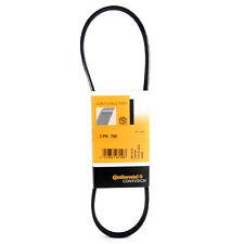 Fan Drive Belt 3PK760 PROTON SAVVY 1.2 05-13