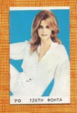 JANE FONDA American Actress 1960 Vintage Trading Card No70