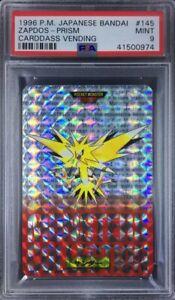 Pokemon Japanese Card 145 Zapdos Prism Carddass Holo 1996 Bandai PSA 9 41500974