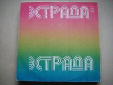 Iveria'81 Psych/Beat/folk/Prog georgiano leyenda lp