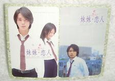 Matsumoto Jun My Sister, My Love Taiwan Promo Sticker Card (Arashi)
