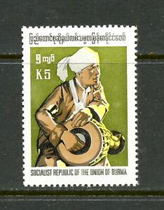 D651 Burma 1974 Tribal Homme Avec Tambour 5K Valeur MNH