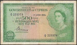 CYPRUS 500 MILS 1955 P:34a F
