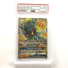Marshadow GX 033/051 PSA 10 Pokemon Japanese SM3N Darkness Consuming Light
