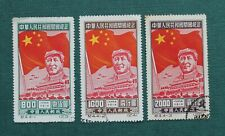 3 Pieces of China 1950 Stamps 3 Inauguration of PRC Mao & Tien An Mun Used G