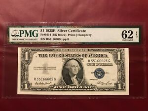us currency error   $1 1935 E  Silver Certificate  PMG  62   EPQ