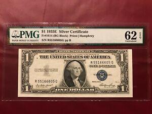 us currency error $1 1935 E Silver Certificate PMG 62 EPQ