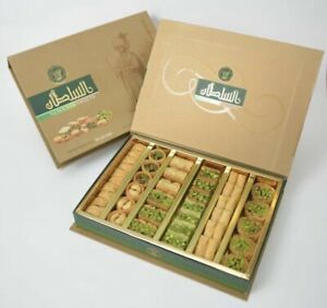 Al Sultan Mixed Baklawa Baklava Arabic Syrian sweets 350 Grams