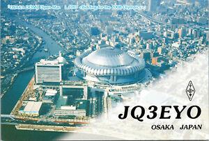 Vtg Ham Radio CB Amateur QSL QSO Card Postcard JQ3EYO OSAKA JAPAN 1998