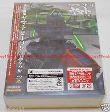 Space Battleship Yamato 2199 Hoshi meguru Hakobune First Limited Edition Blu-ray