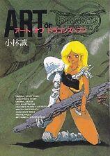 Art of Dragon's Heaven book Makoto Kobayashi illust vintage w/o OBI Japanese