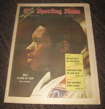 1973 Nate Archibald Kansas City Kings - The Sporting News Magazine - No Labels