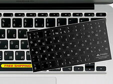 Russian English Keyboard Stickers For MAC Apple Macbook Laptop White Letters +